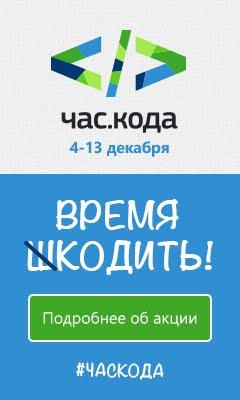 http://www.часкода.рф/